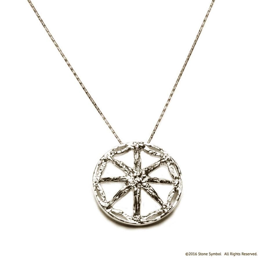 Bijou Unearthed Pendant with Chain Sterling Silver