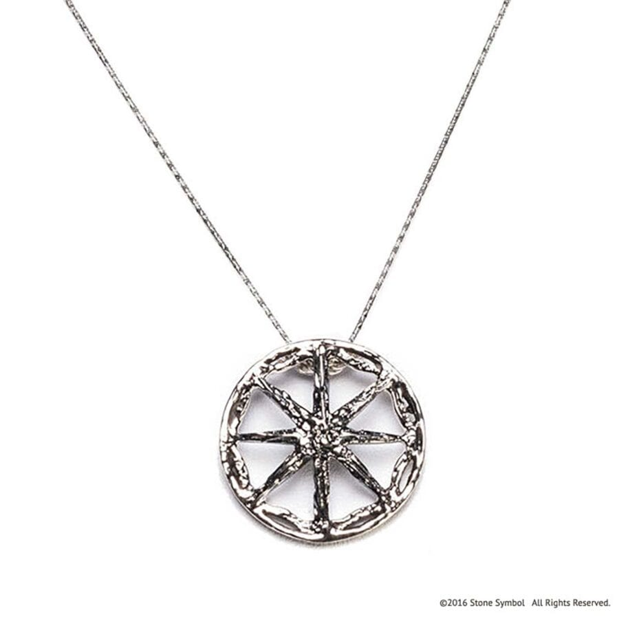 Kosmima Unearthed Pendant with Chain Sterling Silver Antiqued