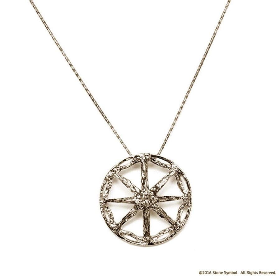 "Kosmima Unearthed Pendant with 18"" Chain White Gold"