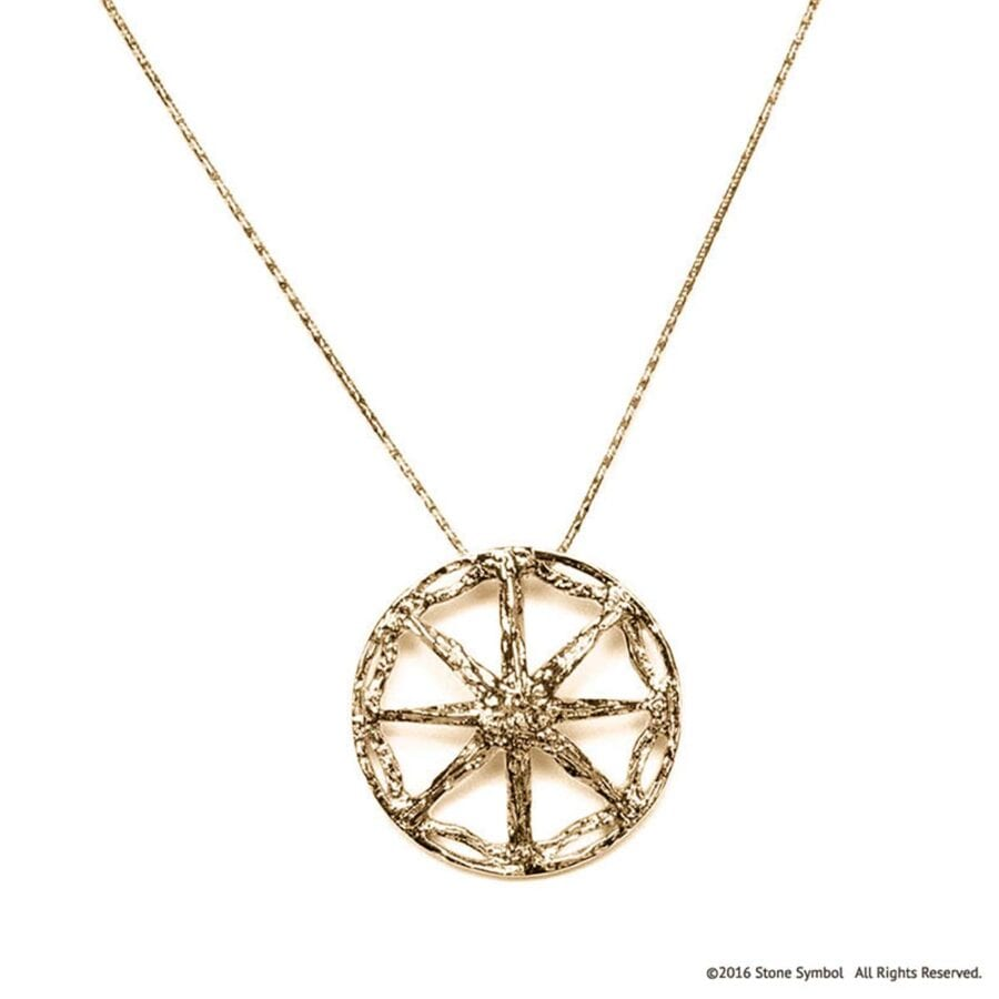 "Kosmima Unearthed Pendant with 18"" Chain Yellow Gold"